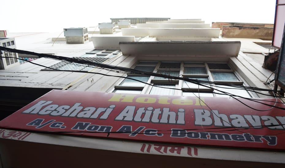 Sahu Hotel Varanasi Rooms Rates Photos Reviews Deals