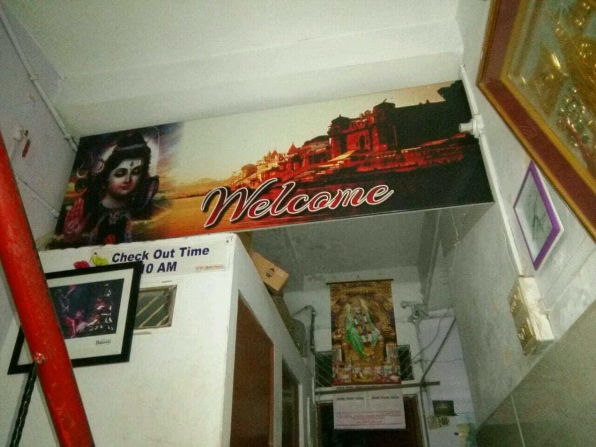 Tripathi Paying Guest House Varanasi Rooms Rates Photos